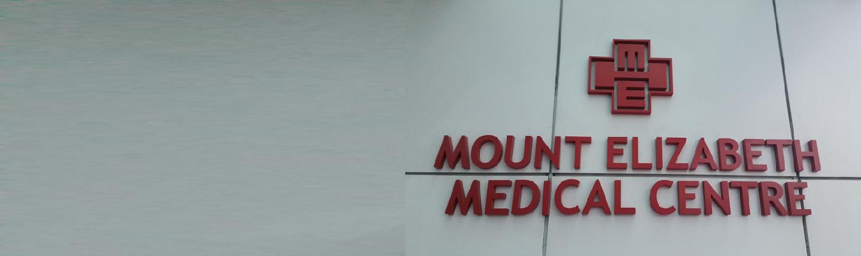 Mount Elizabeth Medical Centre